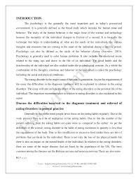 psychology college essay 100 psychology research paper topics essayempire