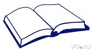 Контрольные курсовые дипломные работы Цена договорная  Контрольные курсовые дипломные работы Цена договорная Челябинск 74 ru