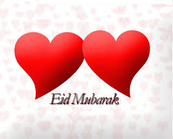 eid mubarak cards for husband