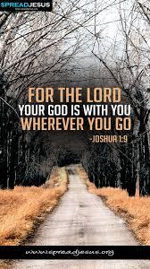 Bible Quotes Mobile Wallpaper Joshua 1:9