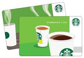 starbucks coffee gift cards