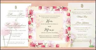 wedding invitation wordings