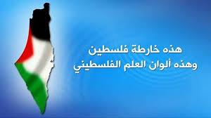 أمنية مسبوقة القدس المحتلة بمشاركة images?q=tbn:ANd9GcTcYcx7-f5wBB9QXJmEIzFFCJ_CN2wxNAFWDYgnVKkf5njtYOPZ