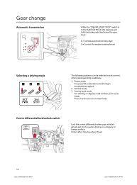 Gear change, Ect pwr 2nd strt, Automatic transmission | TOYOTA LAND ...