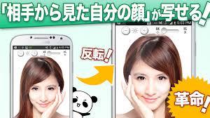 どこでもミラー メイク化粧髪型のチェックに使える鏡 App