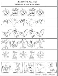 Image 0 Printable Preschool Worksheets Cut And Paste Cutting For ...