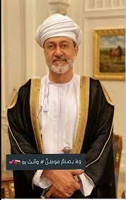 السـلـطان هيـثـم بـن طـارق سلطان عـمان. | Funny arabic quotes, Sultan oman,  Oman