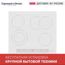 Электрическая <b>варочная панель</b>, купить по цене от 990 руб в ...