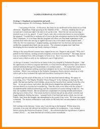 Personal Essay For Graduate School Examples Nonlogic