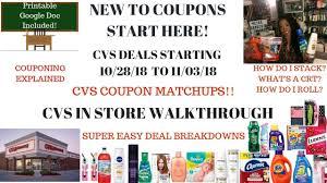 cvsadeals couponers
