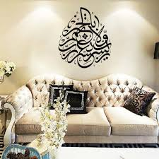islam wall stickers muslim living room mosque mural wall art vinyl decals arabic quotes 573 in wall stickers from home garden on aliexpress alibaba  on wall art murals vinyl decals stickers with islam wall stickers muslim living room mosque mural wall art vinyl