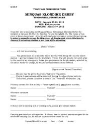 Fillable Online Minquas Klondike Derby - Boy Scout Troop 601 Fax ...