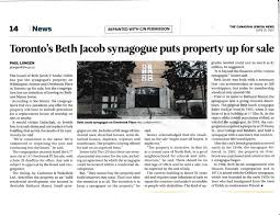 beth jacob in the canadian jewish news
