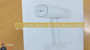 Xiaomi Today - Bàn là hơi nước cầm tay, Bàn ủi hơi nước cầm tay Xiaomi Mijia  MJGTJ01LF