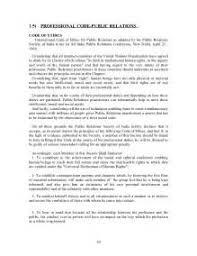 faith essays cheap dissertation results writers service faith essays