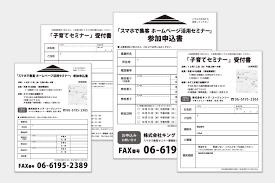 セミナーチラシデザインテンプレート ネット印刷のキングプリンターズ