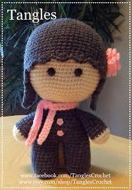 Heather <b>Rose Big Head</b> Baby Doll