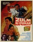 Amjad Khan Zulm Ki Pukar Movie