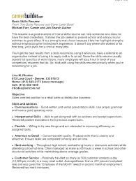 good job skills skills for jobs resume successmaker co