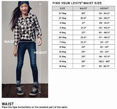 Levis Kids 710 Performance Jeans Big Kids Zappos Com