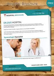 healthcare brochure templates free download free hospital vector brochure download brochure template