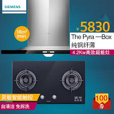 get quotations siemens siemens 43s953 76f232 kitchen smoke suit top suction hood large suction hood kitchen