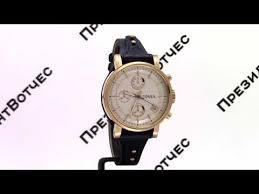 <b>Часы Fossil ES3838</b> купить. Официальная гарантия. Отзывы ...