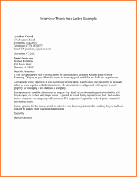interview thank you letter samples invoice example  related for 8 interview thank you letter samples