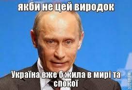 """Представитель Украины в ООН: """"Статус агрессора для России - дело времени"""" - Цензор.НЕТ 6947"""