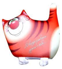 <b>Игрушка</b>-<b>антистресс Штучки, к</b> которым тянутся ручки Кот рыжий ...