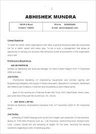 A Perfect Resume Perfect Resume Template