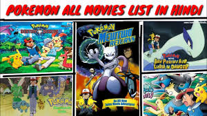 Pokemon All Movies in Hindi List   Pokemon Movies in India List ...