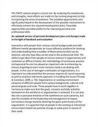 personal strengths and weaknesses term paper   writefictionweb  personal strengths and weaknesses essay example  topics sample
