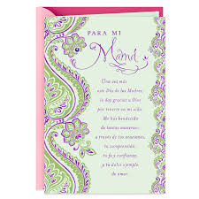 Paisley Flowers Spanish Language Religious Mothers Day Card