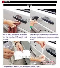 4pcs set car door handle scratch guard protector sticker