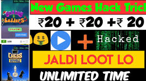 It only changes the local copy of the game. Mx Player New Game Hack Trick Chess And Snake Game Hack Mx Player New Game Bug Earn With Jd Youtube
