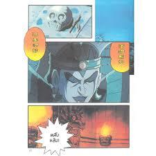 Sách - Doraemon Tranh Truyện Màu - Nobita Và Truyền Thuyết Vua Mặt Trời -  Tập 1, Giá tháng 4/2021