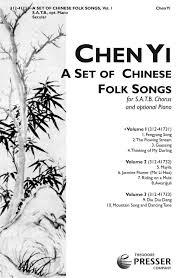 Asian phillipene sheet music