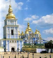 Златоглавы грады Украины Астрея Киевская, туристическая фирма, Киев