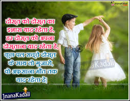 100 Great Cute Friendship Quotes In Tamil Paulcong