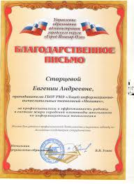 Купить настоящий диплом украина образца Внесенный в базу Документ полноценное присутствие в базе t Гарантированная возможность прохождения проверок при письменных запросах