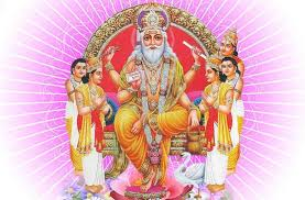 Image result for vishvakarma