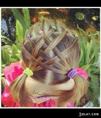 تسريحات شعر للأطفالبالصور تسريحات جميلة للشعرفورمات شعر