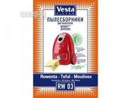 Купить <b>Комплект пылесборников Vesta Filter</b> RW 03 по низкой ...