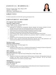 Video Resume Lyon Nancy 2017 Online Thesis Helper Resume Websites
