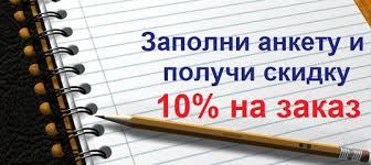 Мир Знаний Курсовые рефераты дипломы Пермь ВКонтакте Закреплённая запись