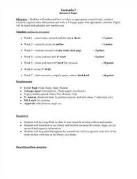 research paper topics controversial research paper topics