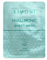 <b>Skin care</b> :: Face :: Sheet masks :: восстанавливающие ...