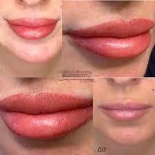 татуаж губ фото наших работ перманентный макияж губ фото до и после