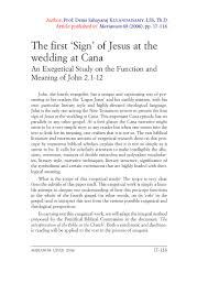 exegesis john 2 1 12 wedding at cana
